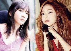 Top 9 nữ thần sắc đẹp mới của châu Á gây phẫn nộ
