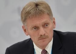 Moscow yêu cầu Washington trả cơ sở ngoại giao tại Mỹ