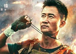 Những điều chưa biết về 'Chiến Lang 2' - phim điện ảnh ăn khách nhất Trung Quốc