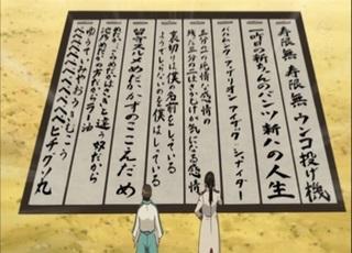 """Đây không phải bảng chữ cái đâu mà là cái tên """"dài nhất"""" Nhật Bản đấy"""