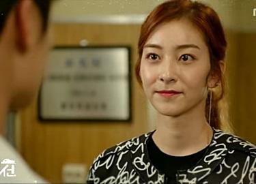 """Lộ diện """"tình địch"""" xinh đẹp của Ha Ji Won"""