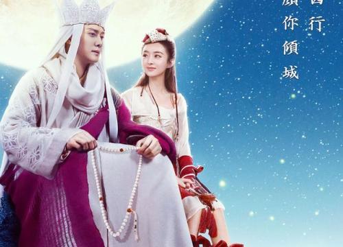 """Khoảnh khắc Đường Tăng lần đầu khiến """"vua bà"""" Tây Lương nữ quốc mê mẩn"""