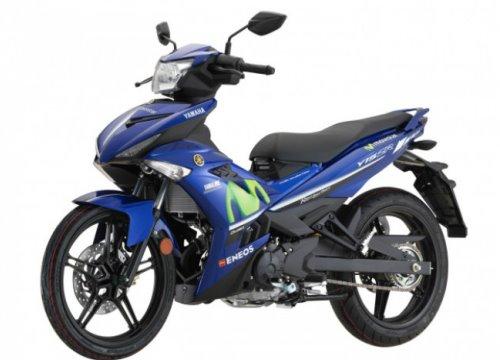 Yamaha Exciter 150 ra bản GP Edition mới giá 47 triệu đồng