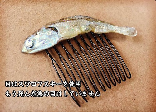 """""""Đẳng cấp"""" thời trang các chị em Nhật Bản: Toòng teng, kẹp tóc cá mòi chết mới là thời thượng!"""