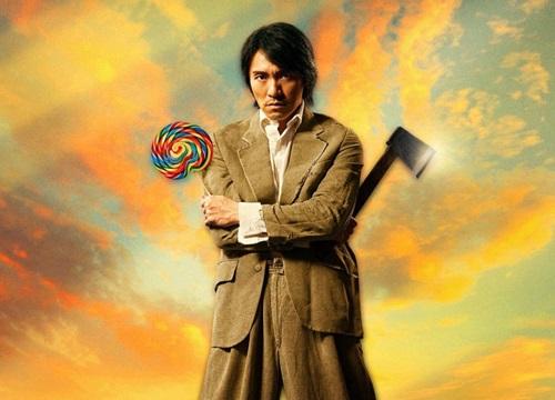 Cái kết kinh điển của 'Tuyệt đỉnh kungfu' và bí mật triệu khán giả Việt chưa từng nhận ra