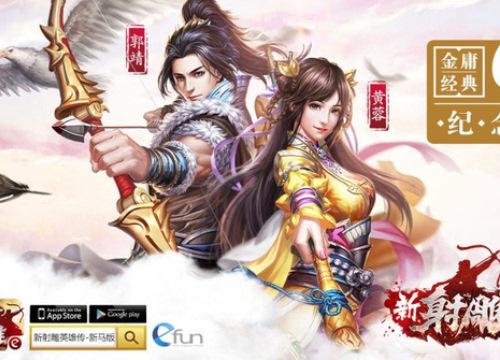 Chính thức ra mắt phiên bản mobile MMOARPG của Anh Hùng Xạ Điêu