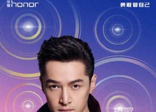 """Honor 9 Youth Edition giá rẻ, cấu hình """"ngon"""""""