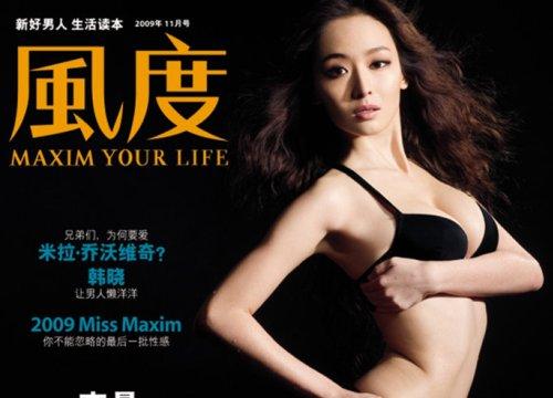 """Bí mật vẻ hấp dẫn của """"mỹ nữ 18"""" đóng vai phụ Hoàng Kim Giáp"""