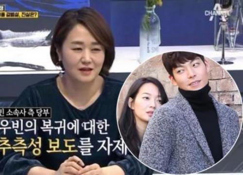 Cả thế giới cứ việc chia tay, ngoại tình, Shin Min Ah vẫn đến bệnh viện chăm Kim Woo Bin