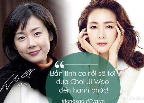 """Hồi đáp Bản Tình Ca Mùa Đông: Nấc thang hạnh phúc nào cho """"Nữ hoàng phim bi"""" Choi Ji Woo"""