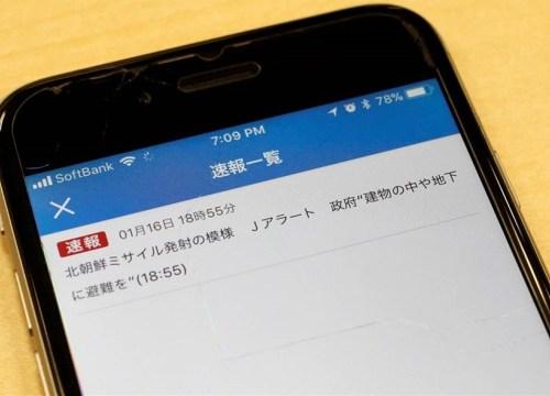Sau Hawaii, đến lượt Nhật Bản thót tim vì báo động tên lửa đạn đạo