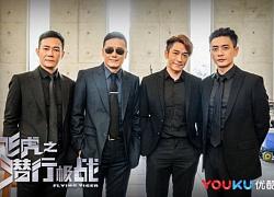 Bom tấn hình sự của TVB - 'Phi hổ cực chiến' tiếp tục khởi quay phần 2
