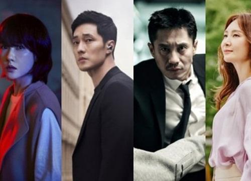 Lộ diện những ứng cử viên của MBC Drama Awards 2018