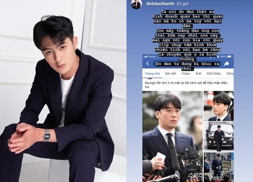 Hậu 'vạ miệng' về scandal Seungri, nam diễn viên Trạng Quỳnh đăng đàn: 'Suy nghĩ của mình quá tồi tệ'