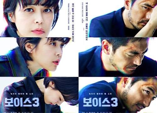 """Án mạng quá khủng khiếp, netizen Hàn: """"Tôi mém xỉu khi xem Voice 3"""""""