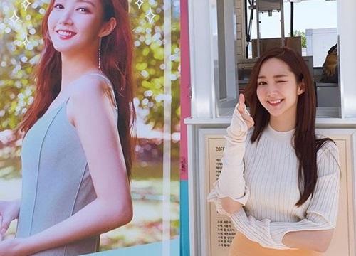 Lee Seung Gi gửi quà ủng hộ Park Min Young và phim 'Bí mật nàng fangirl'