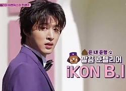 Hệ lụy từ scandal sử dụng chất cấm, cựu trưởng nhóm iKON chính thức bị cắt khỏi 3 show thực tế