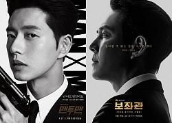 'Aide' của tài tử Lee Jung Jae và Shin Min Ah phá kỷ lục rating đài jTBC, cao thứ 5 trong các bộ phim lên sóng trên đài cáp năm 2019