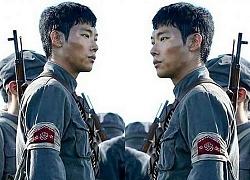 Hai 'trai xấu' Yoo Hae Jin, Ryu Jun Yeol dự sẽ phá đảo phòng vé