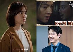 BXH diễn viên - phim Hàn giữa tháng 6: Song Joong Ki đành 'lép vế' trước Han Ji Min và Lee Jung Jae