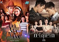 'Bữa tiệc siêu to khổng lồ' với 10 phim truyền hình Thái Lan được trình chiếu trong tháng 8,9 năm 2019 (P.2)